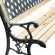 Záhradná lavička Alfa - kovová s drevom, 122 x 54 x 73 cm